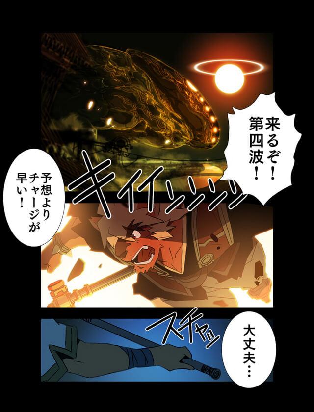 あれから1年後、姫と吉乃進と呼ばれる毛人が解放された神と対峙する!