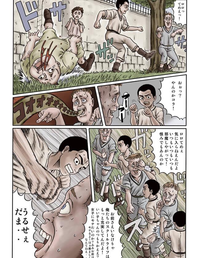 正義感の強い主人公のロロ・ロランは悪さをしている者に鉄拳制裁を加える。